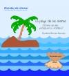La playa de las sirenas (Cómo las islas consiguen su nombre)