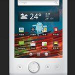 SmartDevices T7 con Android ¿La solución a los eReader?