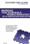 Manual para elaborar el Modelo Pedagógico de la Institución Educativa