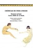 CRÓNICAS DE UNOS JUEGOS. Epopeya griega: Canto XXIII de LA ILÍADA