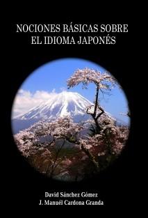 Nociones básicas sobre el idioma Japonés