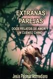 EXTRAÑAS PAREJAS