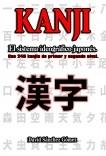 Kanji, el sistema ideográfico japonés