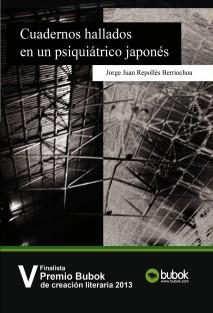 Cuadernos Hallados En Un Psiquiátrico Japonés
