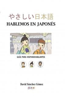 Hablemos en japonés