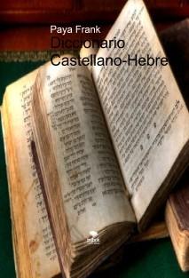 Diccionario Castellano-Hebreo