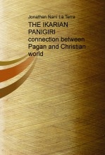 THE IKARIAN PANIGIRI connection between Pagan and Christian world