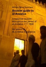 Libro A historical revision throughout the period of al-Andalus, 711-1600, autor azalandalus