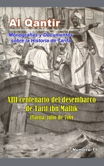 XIII centenario del desembarco de Tarif ibn Mallik (Tarifa, julio de 710)