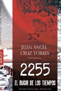 2255 El rugir de los tiempos (5ª Ediciòn)