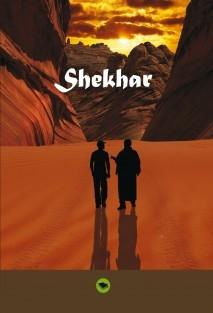 Shekhar