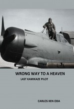 Libro Wrong way to a heaven, autor Kazuhiko Oda