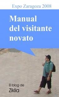 Expo 2008: Manual del visitante novato