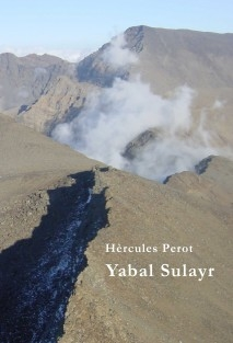 Yabal Sulayr