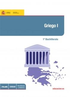 Griego I. 1º bachillerato