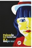 Cuarta Edición - Falsaria