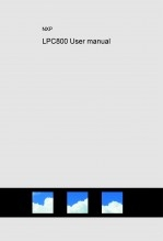 LPC800 User manual