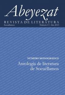 Abeyezat. Revista de Literatura. Número 0