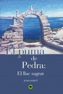 EL PUMA DE PEDRA: El llac sagrat