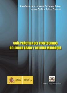 Guía práctica del profesorado de lengua árabe y cultura marroquí
