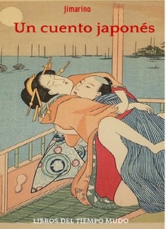 Un cuento japones