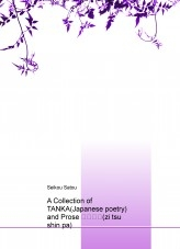Libro A Collection of TANKA(Japanese poetry) and Prose 地津震波(zi tsu shin pa), autor Yashiro Hiroshi