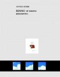BENINO -el osezno asturianino-