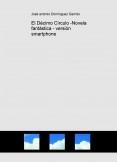 El Décimo Círculo -Novela fantástica - versión smartphone
