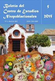 Boletín del CEN nº 5 (abril de 2015)