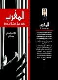 Marruecos, revelaciones de un Ex agente de inteligencia