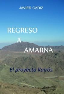 Regreso a Amarna