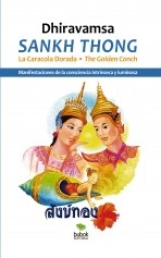 SANKH THONG - La Caracola Dorada (The Golden Conch)