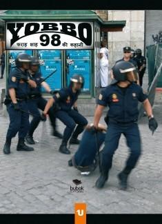 YOBBO 98