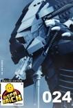 HispaBrick Magazine 024 English