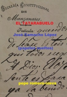 EL TATARABUELO José Camacho López