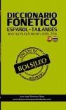 LIBRO DE BOLSILLO FONÉTICO ESPAÑOL-TAILANDÉS