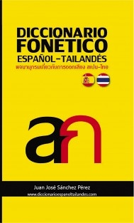 DICCIONARIO ESPAÑOL-TAILANDÉS