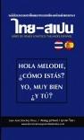 LIBRO DE FRASES TAILANDÉS-ESPAÑOL (FONÉTICO)