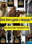 Ganar Dinero Jugando A Videojuegos PC