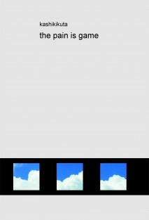 the pain is game