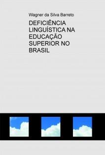 DEFICIÊNCIA LINGUÍSTICA NA EDUCAÇÃO SUPERIOR NO BRASIL