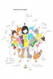 María, as galiñas, o can, o libro da horta ecolóxica, as veciñas, os veciños e a raposa