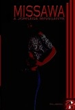 MISSAWA - livro I - (a jornada minguante)