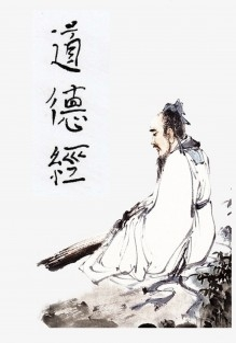 Dao De Jing traducido y comentado para estudiantes de chino