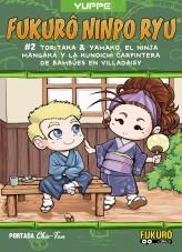 Libro Fukurô Ninpo Ryu 02 ePub, autor