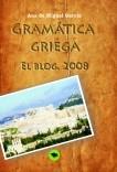 Gramática Griega. El blog. 2008
