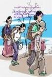 Inmigración, retorno y repatriación de marroquíes en la UE