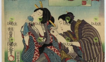Afición a las baladas románticas : Nijushiko imayo bijin. Gidayuzuki