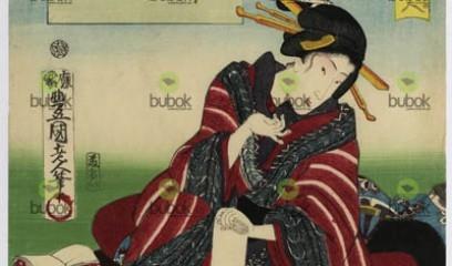 Afición a la pesca : Nijushiko imayo bijin. Tsurizuki