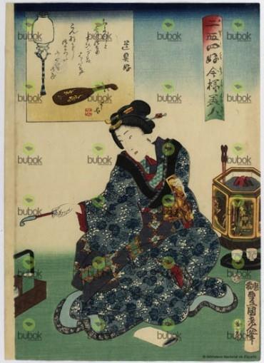 Afición a los instrumentos : Nijushiko imayo bijin. Doguziki